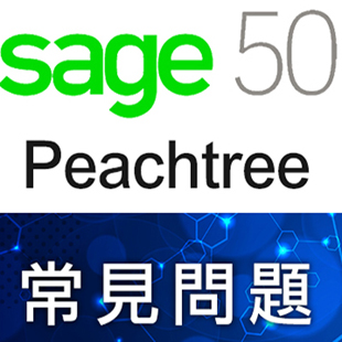 Sage 50 Peachtree Faqs